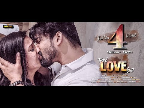 True Love End Independent Film Telugu || Directed By Sreedhar Reddy & Jagadeesh Tunikipati
