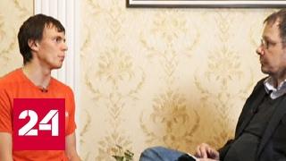 """Битва за гранты: откровения очередного """"эксперта"""" вылились в пятый фильм ARD о допинге в России"""