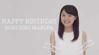 Happy Birthday Horiuchi Marina ( 堀内まり菜 ) [DRAWING] ex member o...