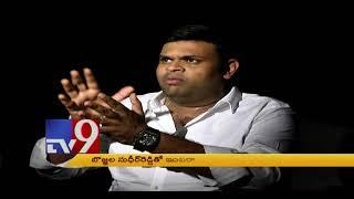 Bojjala Sudhir Reddy grilled by Jaffer team || Interrogation - TV9