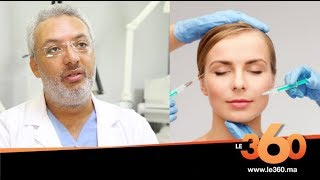 Le360.ma • التجميل بدون جراحة أصبح ممكنا...تعرف على آخر صيحات التجميل السريعة والفورية