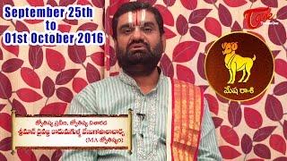 Vaara Phalalu   Sep 25th to Oct 01st 2016   Weekly Predictions 2016    #Horoscope