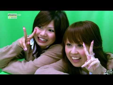Japan Einblick in die Kultur eines hochentwickelten Landes [HD Doku DEUTSCH] 2016