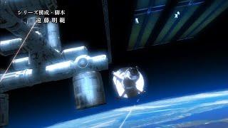 Лунная миля / Moonlight Mile | (12-1 сезон) Аниме про космос ! 3df & AnimeReactor RU