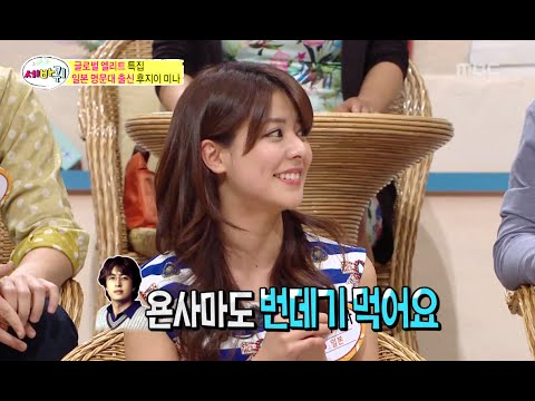 Three Turns, Global Elites Specials #16, 글로벌 엘리트 특집 20140524 - MBCentertainment  - CzerwpwmnpY -
