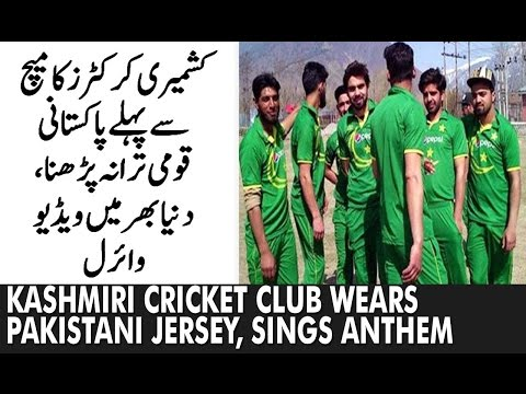 Kashmiri Cricket Club Wears Pakistani Jersey, Sings Pakistan's National Anthem