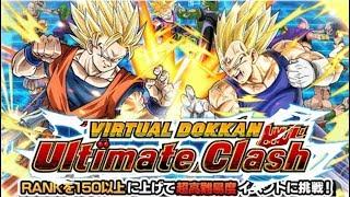 VIRTUAL DOKKAN IS HERE! STEP BY STEP DOKKAN BATTLEFIELD GUIDE: DBZ Dokkan Battle