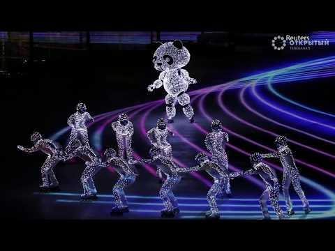 Церемония закрытия Зимних Олимпийских Игр 2018