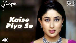 Kaise Piya Se (Full Video Song) | Bewafaa (2005)