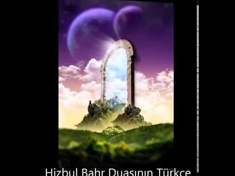 Hizbul Bahr Duası (ÇOK FAZİLETLİ)