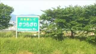 京都、桂川のサイクリングロードから春のビデオスケッチをしてみました...