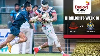 Match Highlights - CH & FC v Air Force SC DRL 2017/18 #37