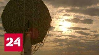 Гарвардские ученые: НЛО подлетало к Земле в прошлом году - Россия 24