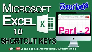 MS Excel 10 Shortcut Keys In Telugu [02] - Telugu Video Tutorial | LEARN COMPUTER TELUGU CHANNEL