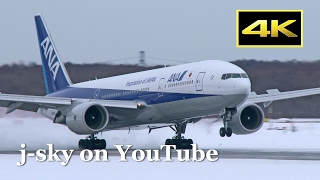 [4K] 56 Minutes Plane Spotting in Snow - New Chitose Airport [CTS/RJCC] / 雪の新千歳空港