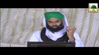 Qabar ka Imtihan!!   Haji Imran Attari   Short Bayan