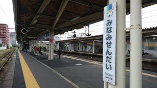 【永楽型放送】JR東日本 東北本線 常磐線 仙台空港アクセス線(阿武隈急行線) 南仙台駅 接近放送