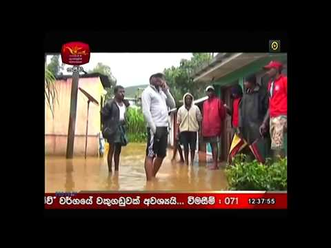 Bad weather condition in Sri Lanka 2