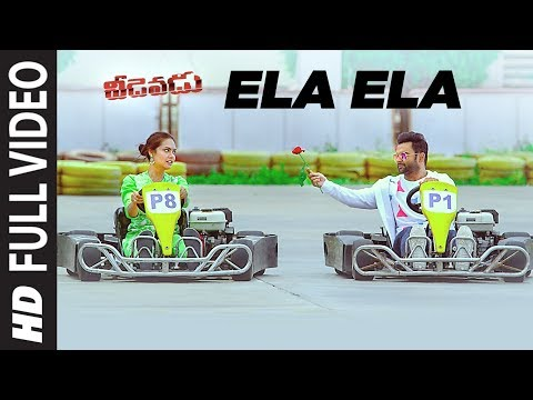 Ela Ela Full Video Song | Veedevadu Songs | Sachin Joshi, Esha Gupta, SS Thaman || Telugu Songs 2017