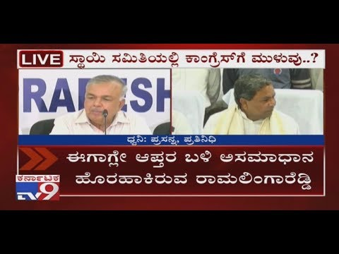 Ramalinga Reddy Is Reportedly Upset Over Not Getting Cabinet Berth