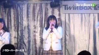 会場 TwinBoxAKIHABARA □時間 開場17:30 開演18:00 (配信開始は17:55ご...