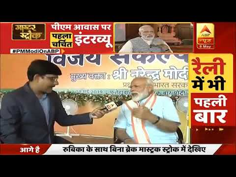 PM Shri Narendra Modi's interview on ABP News. #PMModiOnABP