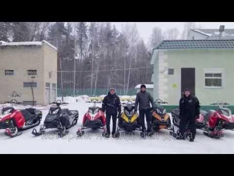 Лайт экстрим на снегоходах в Мордовии! Клуб Безтормозофф.