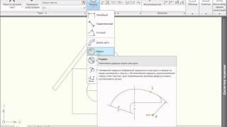 Простановка радиусов и диаметров в AutoCAD 2010 (30/45)