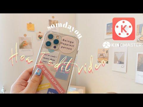 How i edit my video ✂ 🎞 สอนวิธีการตัดต่อวีดีโอง่ายๆ ด้วย แอป KINEMASTER มือถือเครื่องเดียวจบ