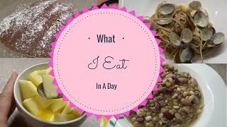 What I eat in a day - Cosa mangio in un giorno-Day#2