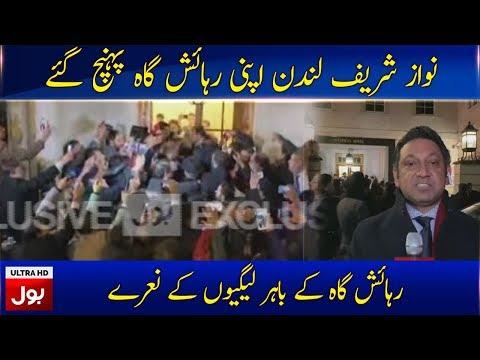 Nawaz Sharif Reached