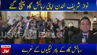 Nawaz Sharif Reached London | Exclusive Video | BOL News