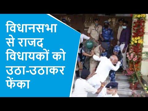 बिहार विधानसभा में RJD विधायकों की जमकर हुई पिटाई पर भड़के Tejashwi Yadav