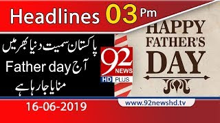 News Headlines | 3:00 PM | 16 June 2019 | 92NewsHD