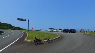 Nishiizu Trike Ride