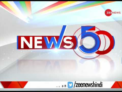 News 50: Watch the top news of this hour