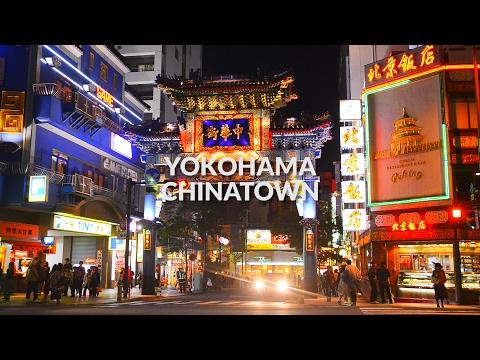 Yokohama Chinatown, Yokohama - The Largest Chinatown in the World | One Minute Japan Travel Guide