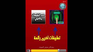 Hamid el mardi mp3 I تطبيق افضل اغاني حميد المرضي mp3