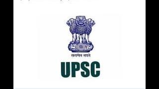 UPSC Civil Services Notification| सिविल परीक्षा का रेजिस्ट्रेशन करे। (KaraMazu Sarkari Naukri)