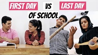First Day VS Last Day Of School!
