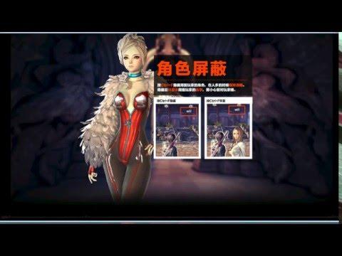 BNS China (Китай) на 10-й минуте новая анимация бега Мастера Чи...