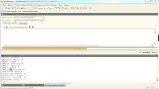 Загрузка данных из табличного документа