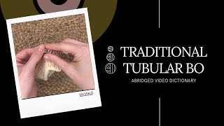 Tradtional Tubular Bind Off (ABRIDGED)