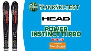 Тесты горных лыж Head Power Instinct Ti Pro (2015-16 год).