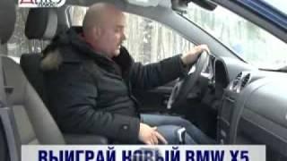 Зимний тест-драйв Great Wall Hover H5