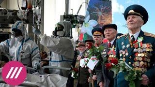 День Победы в России и за границей. Кто скрывает смертность от COVID? Никульшина о своем задержании