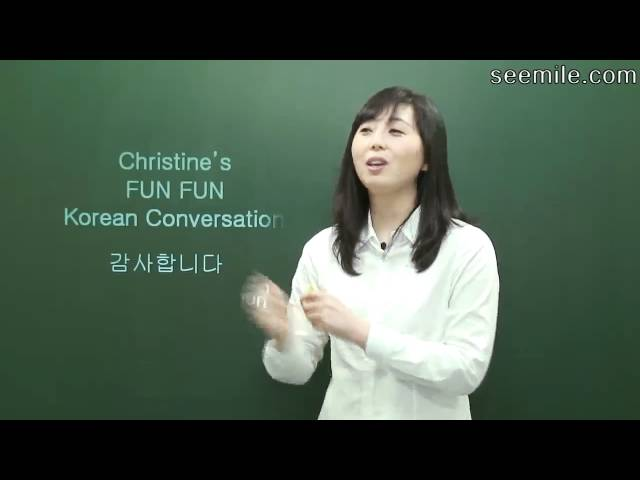 (Learn Korean Language - Conversation I) 10. Four seasons, Spring, Summer, Fall, Winter 계절