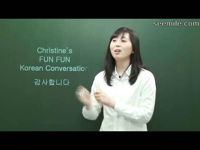 (Learn Korean Language - Conversation I) 10. Four seasons, Spring, Summer, Fall, Winter 계절