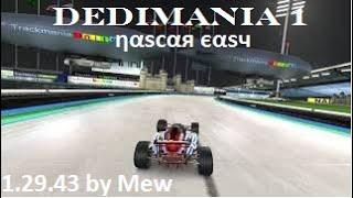 Dedimania 1 ηαѕсαя єαѕч 1.29.43 by Mew