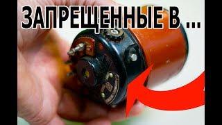 ВЫ БУДЕТЕ В ШОКЕ РТУТНЫЙ ВЕЧНЫЙ ДВИГАТЕЛЬ БЫЛ ЗАПРЕЩЕН В СССР